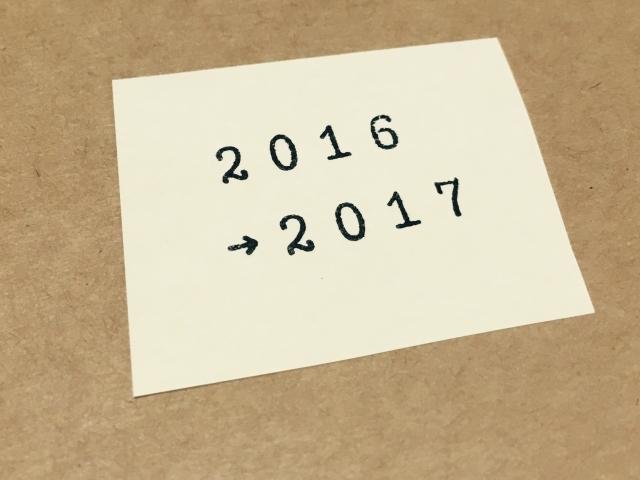 2017年旅行に行くならいつ?GW他祝日連休全部教えます!