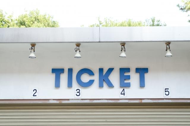 東京オリンピックのチケット入手方法!いつ発売される?値段は?